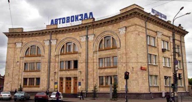 Рейсовый автобус из Харькова в Москву отменили