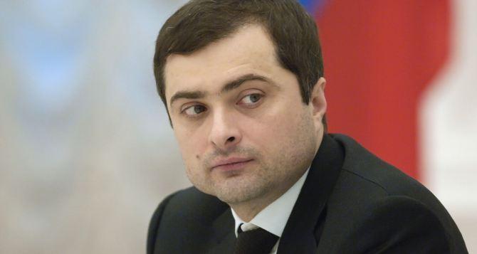 Россия Донбасс не сдаст. —СМИ о приезде Суркова в ЛНР