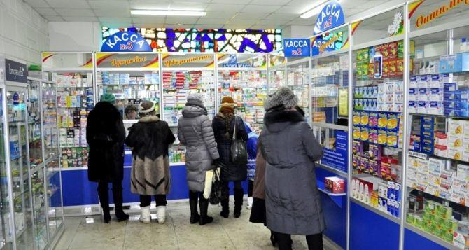 Разница в цене на одно и тоже лекарство в аптеках — 300 рублей. — Народный контроль ДНР
