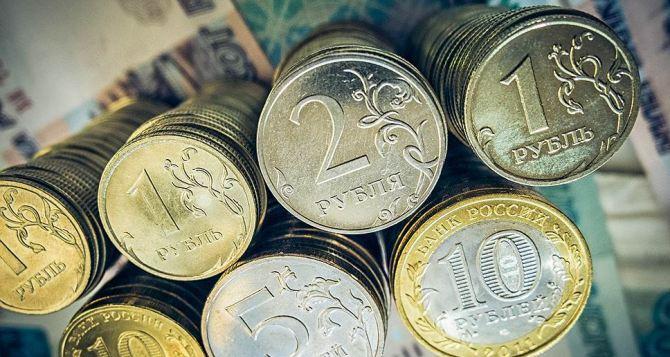 Курс валют в  ЛНР на 26 января
