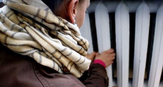 Жителям восточных кварталов Луганска возобновили подачу тепла (видео)