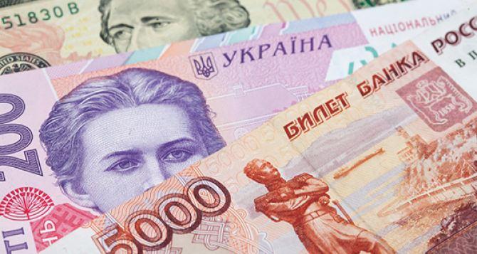 Пособия за январь получили 14 тысяч жителей Луганска