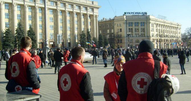 Харьковский Красный Крест оказал помощь 115 тысячам семей переселенцев