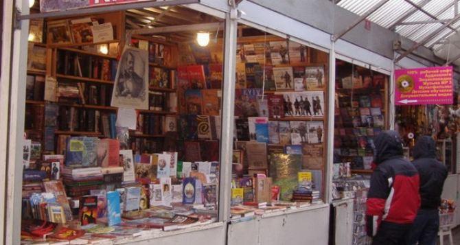 В Харькове эвакуируют книжный рынок