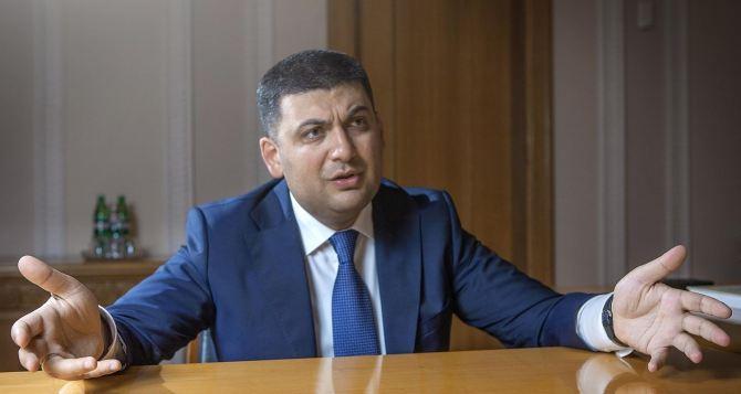 Украина входит в серьезный политический кризис. — Гройсман