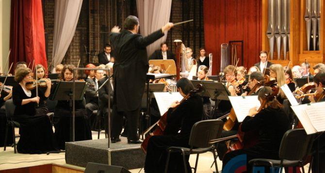 В Луганске презентовали симфонию, посвященную событиям на Донбассе