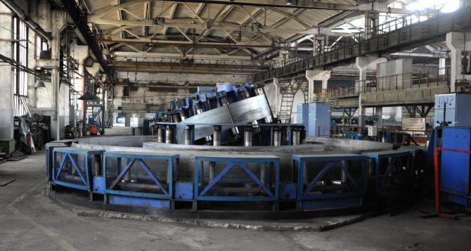 На Луганский трубопрокатный завод назначена временная администрация