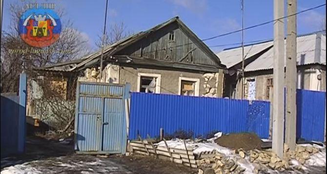 Жители Луганска получили стройматериалы для восстановления разрушенных домов