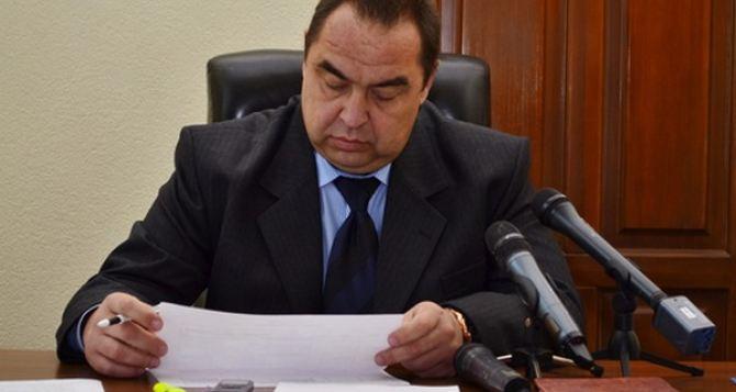 Плотницкий прокомментировал задержание министра ЖКХ  ЛНР