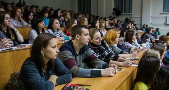 Студенты из зоны АТО, которые учатся в Харькове, могут получать материальную помощь