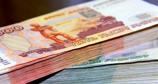 Курс валют в  ЛНР на 15 февраля