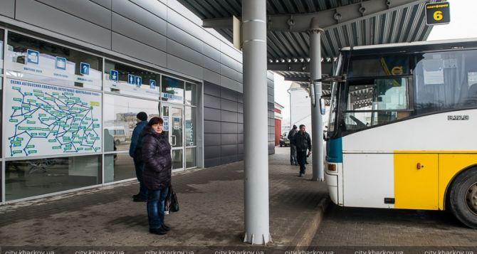 В Харькове открылся новый автовокзал