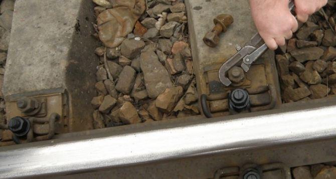 Железнодорожники начали ремонт участка ж/д путей под Ясиноватой