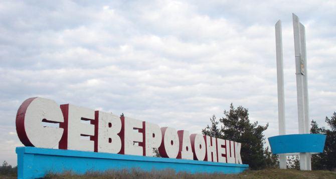 Активисты Северодонецка требуют отставки президента, главы области и всех силовиков