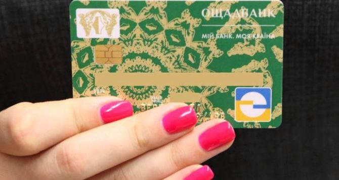 В Станице Луганской на пункте пропуска у женщины нашли 48 банковских карточек