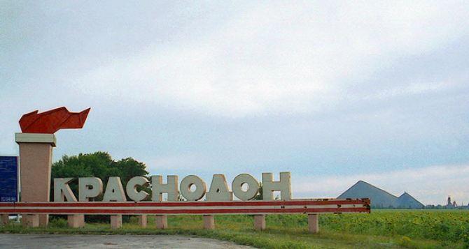 Краснодон хотят переименовать в Сорокино, а Свердловск— в Довжанск