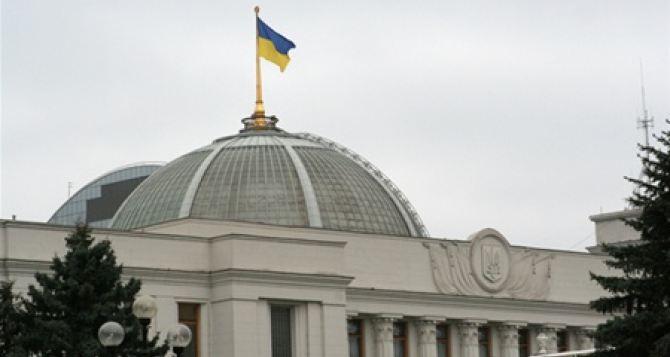 Украинский парламент требует от России покинуть Крым и Донбасс