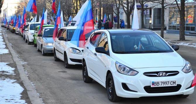 В Красном Луче состоится автопробег в честь 23 февраля