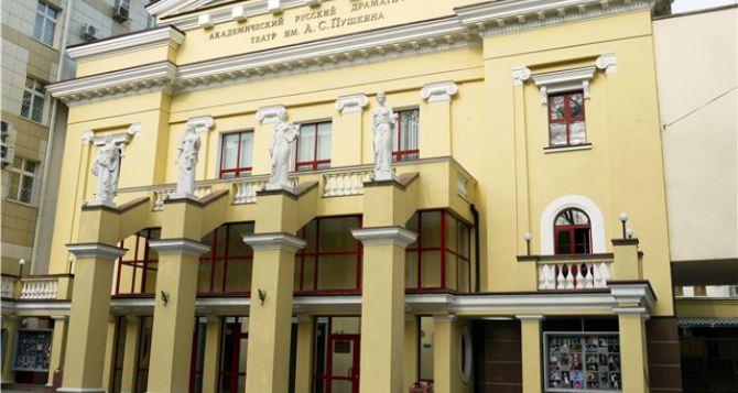 Странная декоммунизация. В Харькове хотят переименовать театр Пушкина