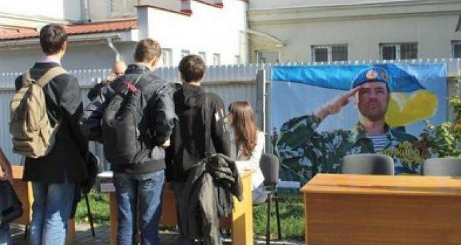 В Харькове проходит ярмарка военных вакансий