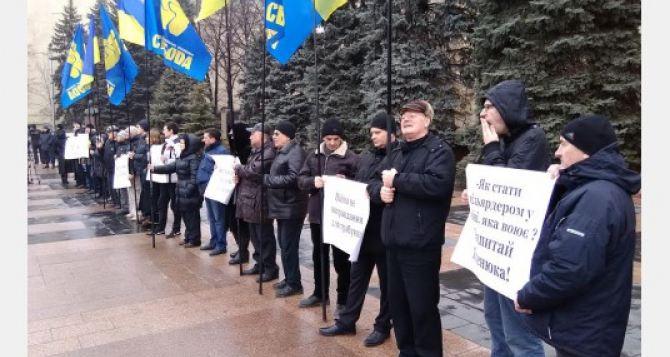 В Харькове Яценюка встретили пикетом