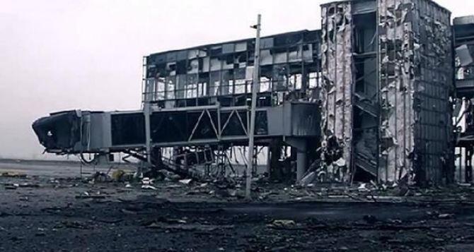Обстрелы Донецкого аэропорта возобновились. — ДНР