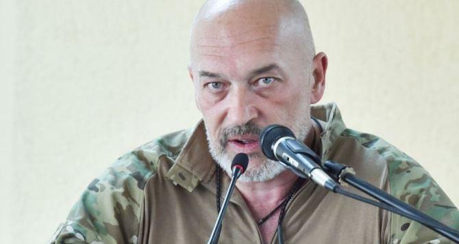 Тука призвал жителей Рубежного сохранять спокойствие в городе