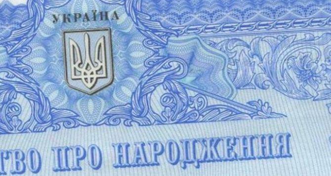 Как жителям самопровозглашенных ЛНР и ДНР получить украинские документы?