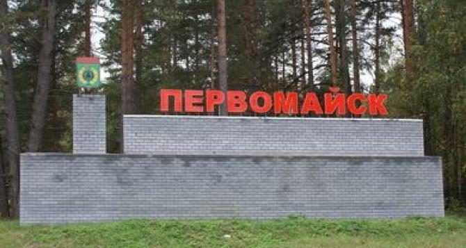 МЧС самопровозглашенной ЛНР зафиксировала обстрелы в районе Первомайска