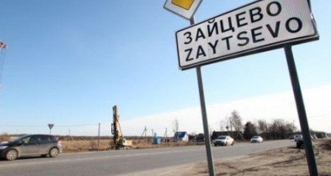 На окраине Донецка обстрелом ранены двое жителей, в Зайцево контужен ребенок