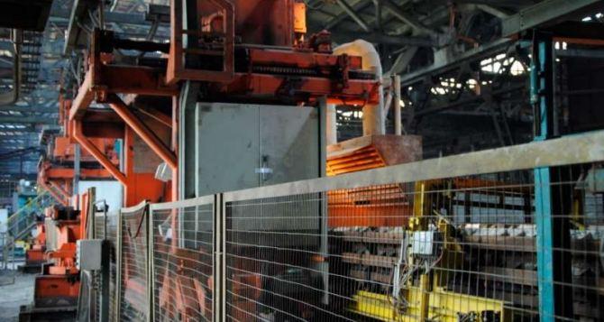 В Луганске восстановили работу 62 промышленных предприятия