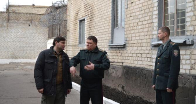 В Луганской области могут закрыть единый следственный изолятор