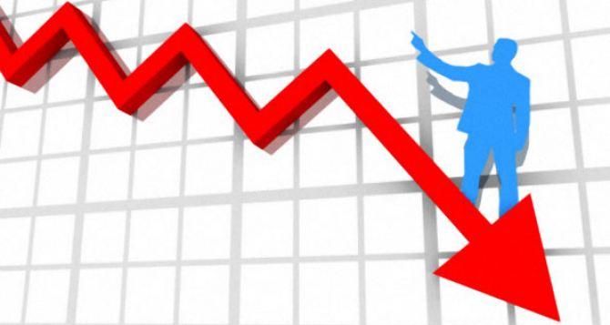 В Луганской области ухудшилась экономическая ситуация