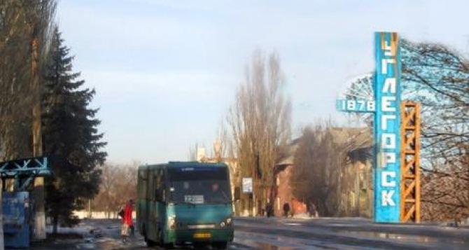 В Углегорске заканчивают восстановление жилья, разрушенного войной