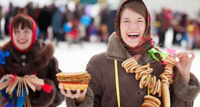 В Луганске пройдет ярмарка «Широкая масленица»