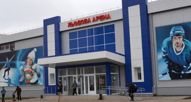 В Луганске пройдет праздничная дискотека на Ледовой арене