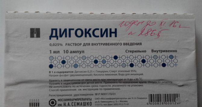 В больнице Антрацита лечили пациентов просроченными медикаментами (фото)