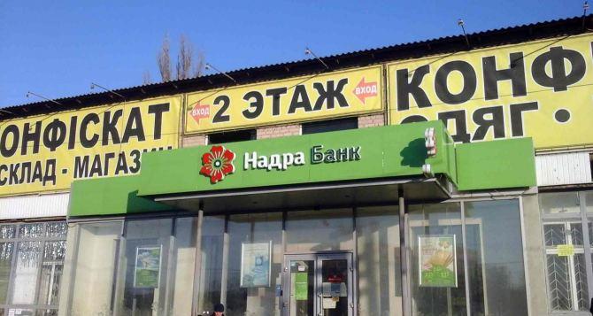 В Старобельске горел магазин «Конфискат» (фото)