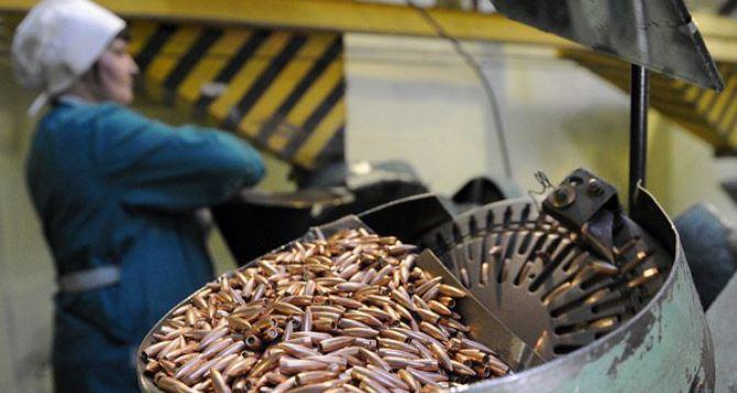 В Луганске возобновил работу патронный завод