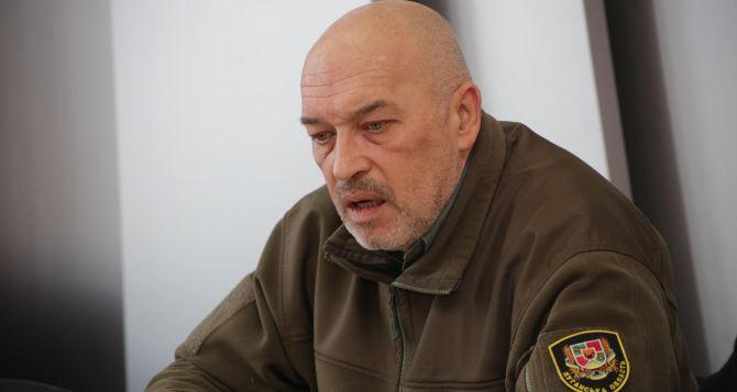 Тука запретил чиновникам выезжать в самопровозглашенную ЛНР