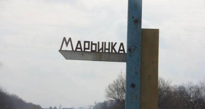 Марьинка в очередной раз попала под обстрел