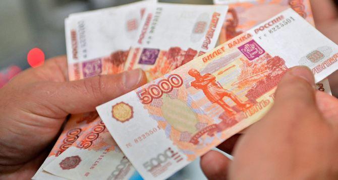 Курс валют в  ЛНР на 15 марта