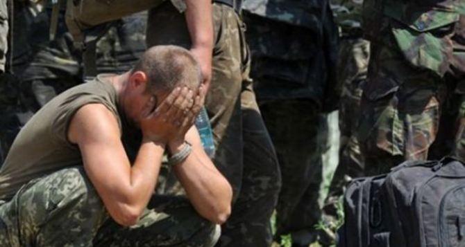 Пропавшими без вести на Донбассе считаются почти 700 военных