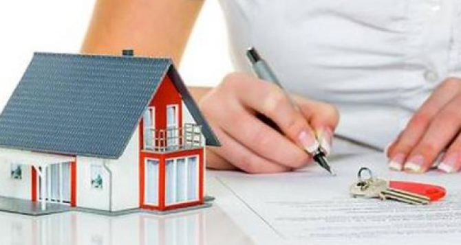 В самопровозглашенной ЛНР ввели специальный бланк техпаспорта на объект недвижимости