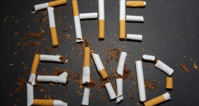 Лучший способ бросить курить— сделать это сразу. —Ученые