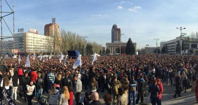 Численность населения Донецка приблизилась к довоенному уровню