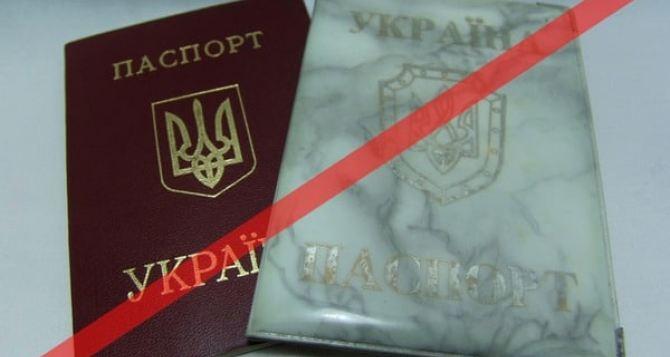 В Украине хотят лишать гражданства за сепаратизм