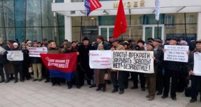 В Харькове митинговали за отставку правительства