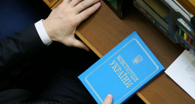 КС позволил депутатам самим решать, когда вносить в Конституцию «минские» поправки