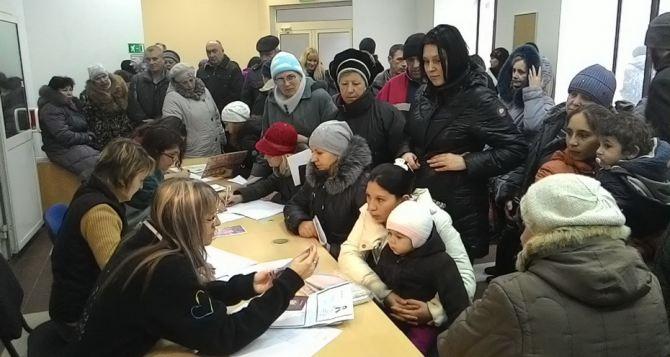 Украина вводит особые карты для переселенцев